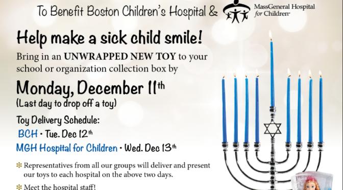 ROFEH Toy Drive 5778 | Beth Israel Malden